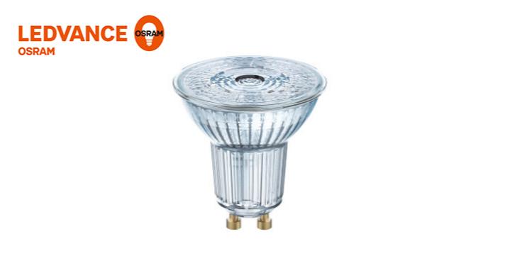 欧司朗睿亮LED可调光GU10灯杯